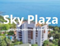 """ЖК """"Sky Plaza"""""""